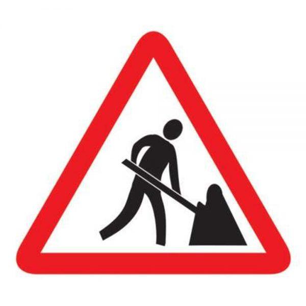 Road Sign – Men at Work